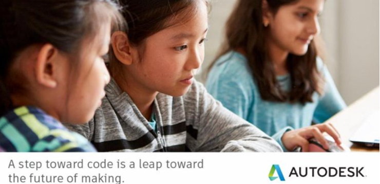 Autodesk Proudly Supports STEAM Education